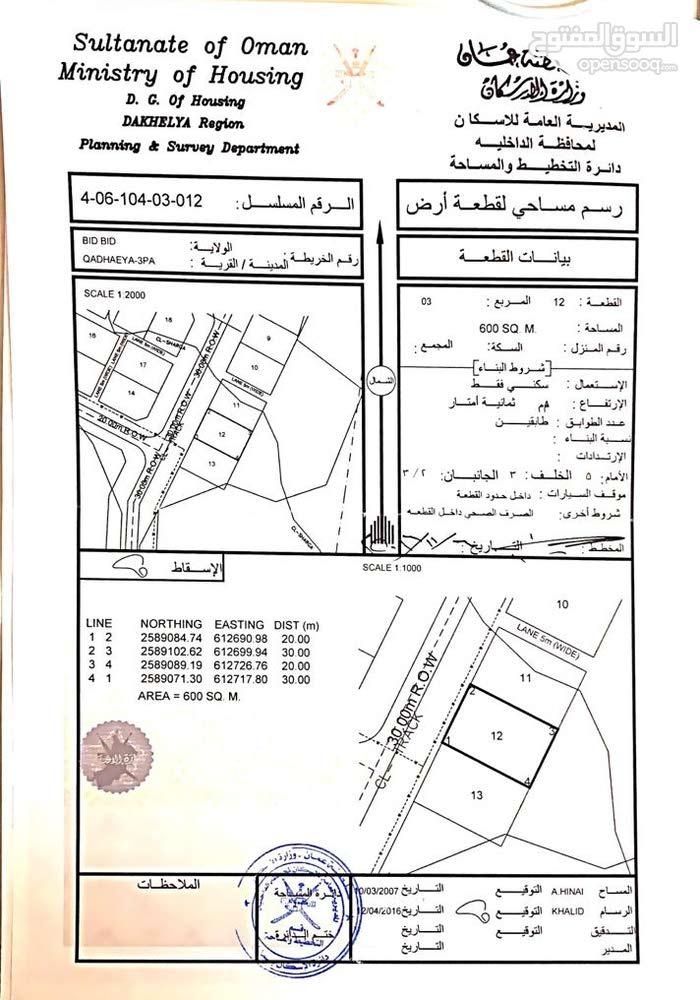 ارض سكنية في ولاية بدبد للبيع