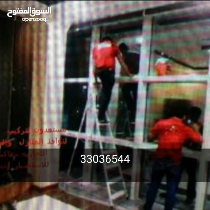 تركيب الرايبون على نوافذ البيوت والمكاتب وجميع المباني