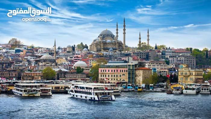 تعلم اللغة التركية مع أمهر المدربين / اكاديمية بيت الشرق