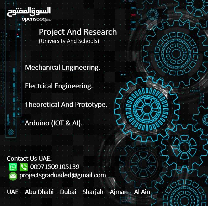 تدريس المواد الجامعية الهندسية وعمل مشاريع التخرج للطلبة
