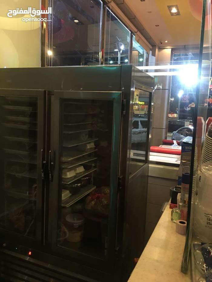 ثلاجة مطاعم (ملحمة)