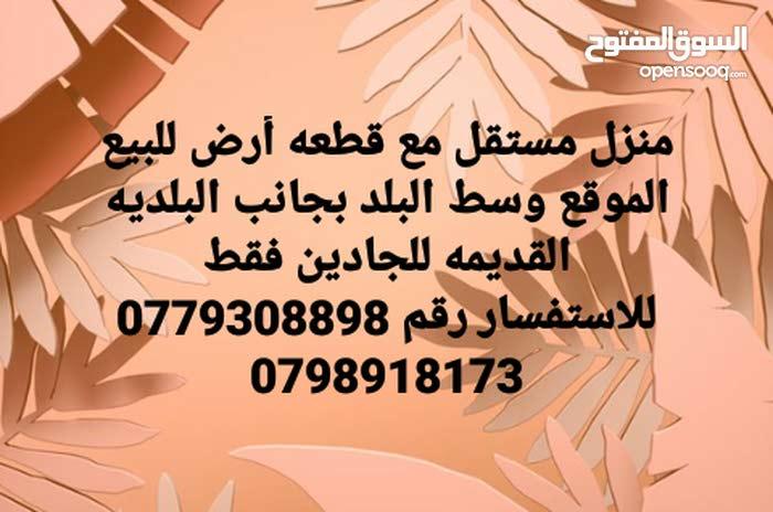 Best price 160 sqm apartment for sale in Irbid - (106093388) | Opensooq