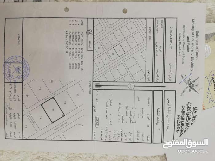 للبيع أرض في منطقه سور العبري