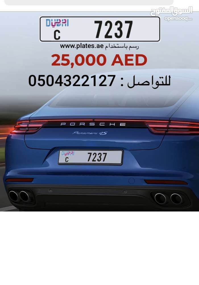 special offer only 6900 AED