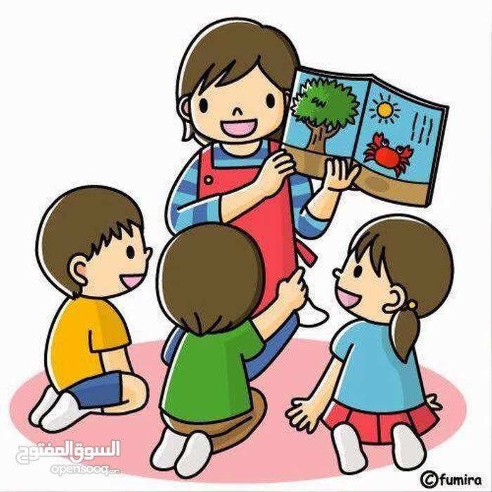 معلمة لتأسيس الأطفال والصفوف الاولى