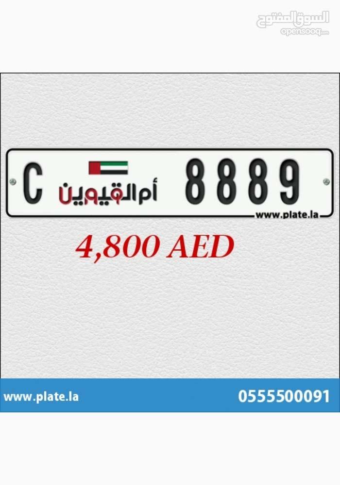 UAQ  plate 8889C