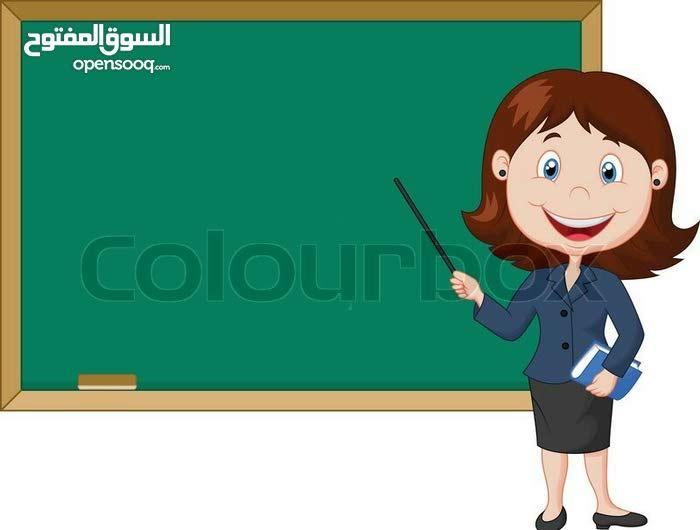 تدريب المعلمين الجدد مجانا