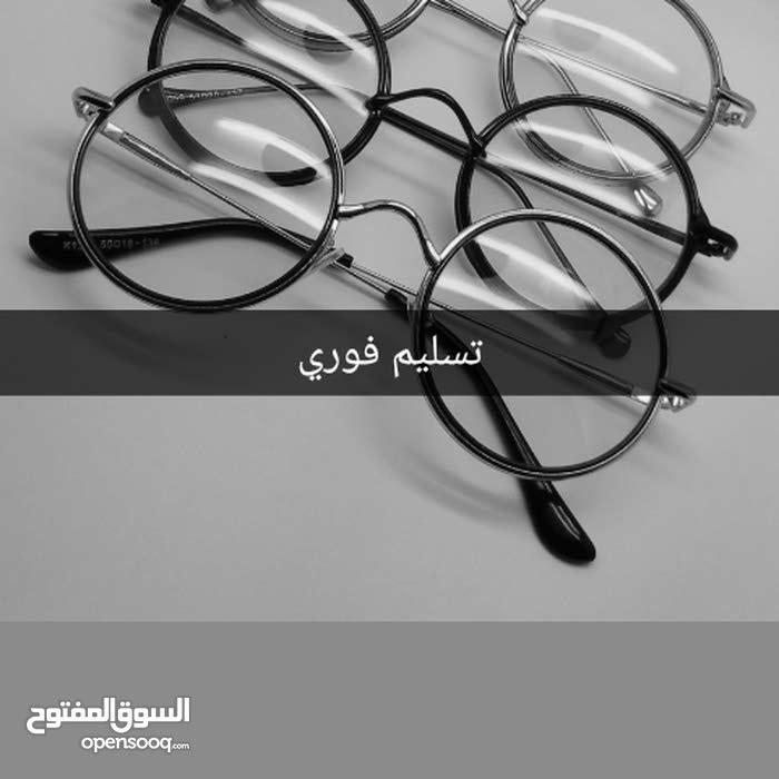 نظارات تسليم فوري اليوم اشكال مختلفه
