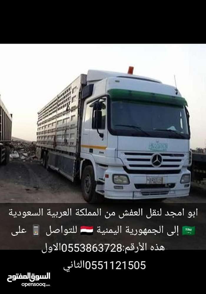 ابو امجد لنقل البضائع من المملكة العربية السعودية  إلى الجمهورية اليمنية