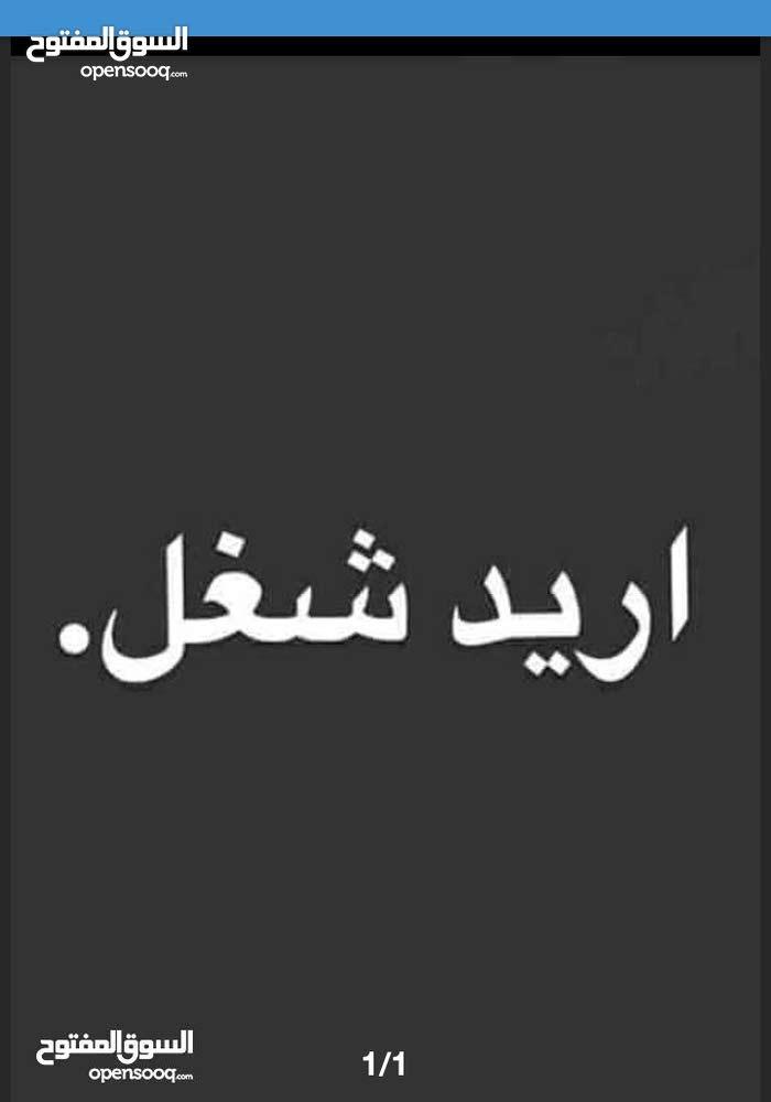 السلام عليكم محتاج عمل الي عندة لايقصر بس كون الصبح لان انة طالب مسائي واكون