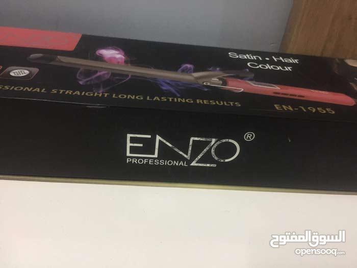 الة برم الشعر ماركة ENZO