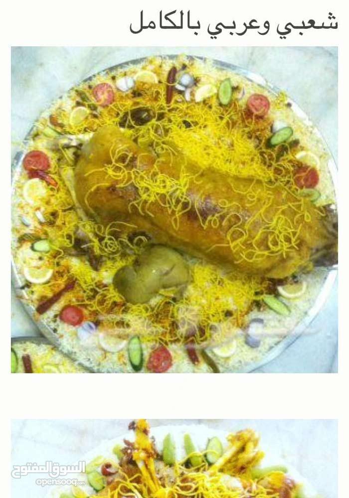 طباخ ماهر لجميع الحفلات والمناسبات والكشتات داخل وخارج الرياض