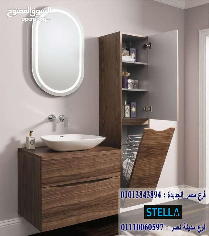 دواليب حمامات المنيوم from opensooq-images.os-cdn.com