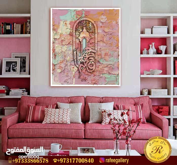 لوحات فنيه بالخط العربي