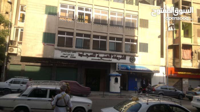 عقار مكون من بدروم وأرضى وطابقين  شارع الدراسه الجماليه القاهره