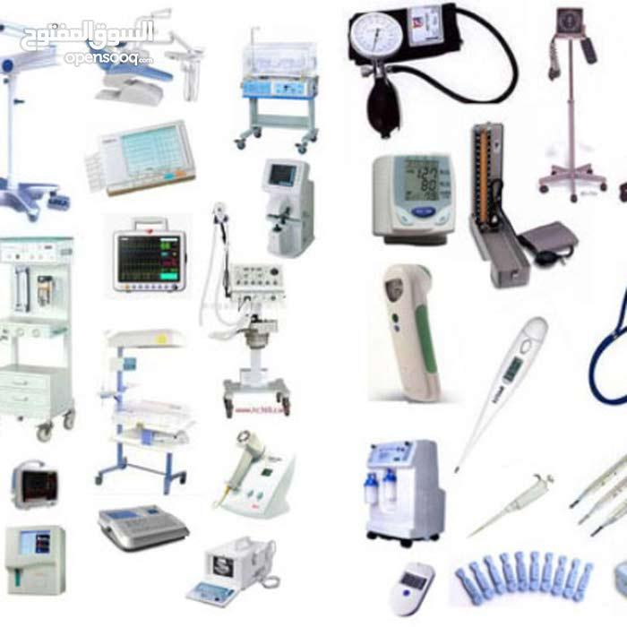 اجهزة ومستلزمات طبية متنوعة