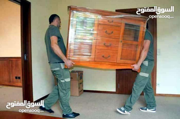 شركة دبي لنقل العفش