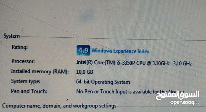 untie central gamer i5 Double graphic Nivida 4gb  RAM 10gb  Nouveau