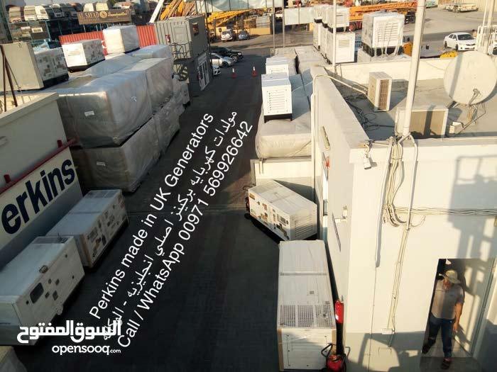 New British Made Generators for Sale مولدات كهربايه البيع