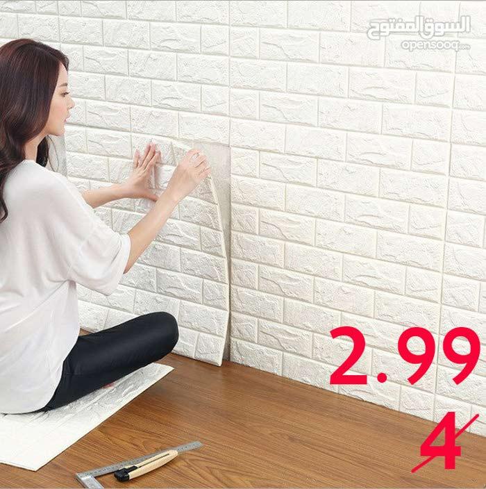 قطع فوم للجدران نخب الاول