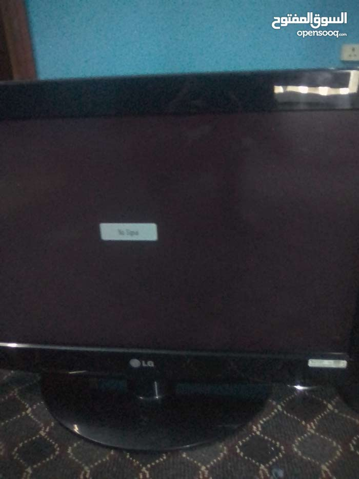 32 inch LG for sale