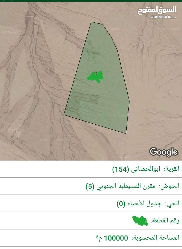 للبيع ارض 100 دونم في ابو الحصاني جنوب عمان