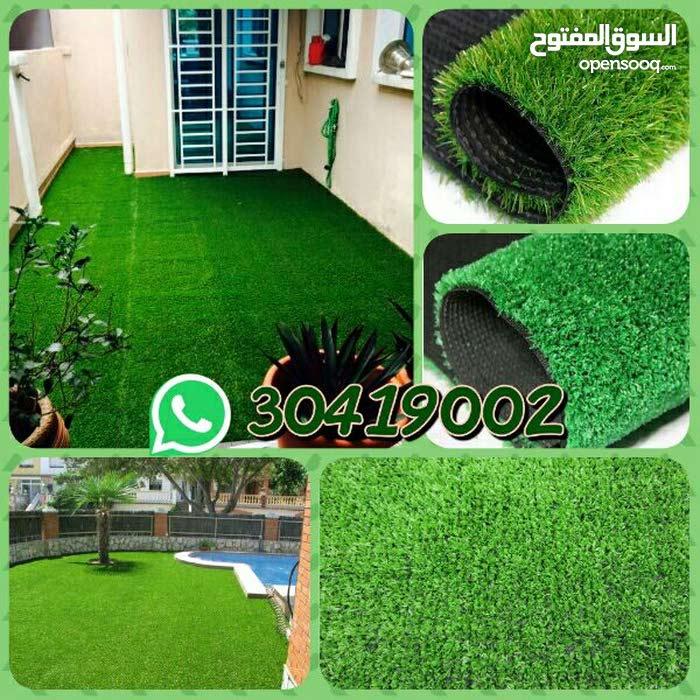 Artificial Grass/ترتان أخضر حشيش