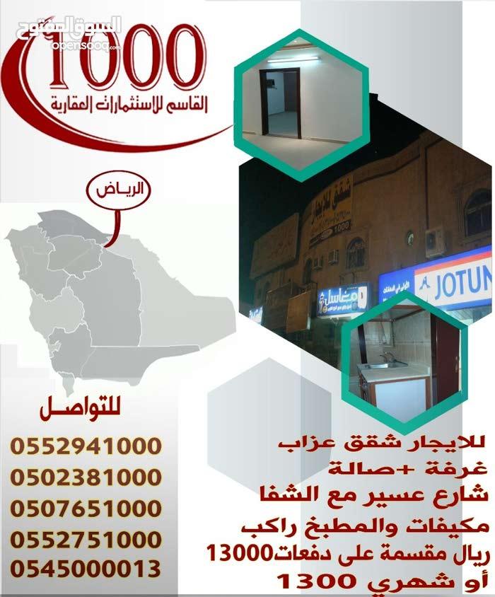 apartment for rent in Al Riyadh city Dhahrat Laban