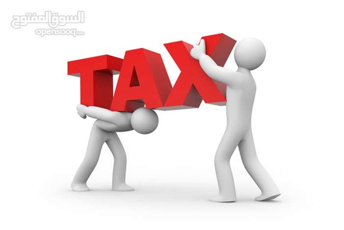 تنظيم حسابات، ضريبة مبيعات، ضريبة دخل، رواتب، ضمان اجتماعي، تدقيق حساباا
