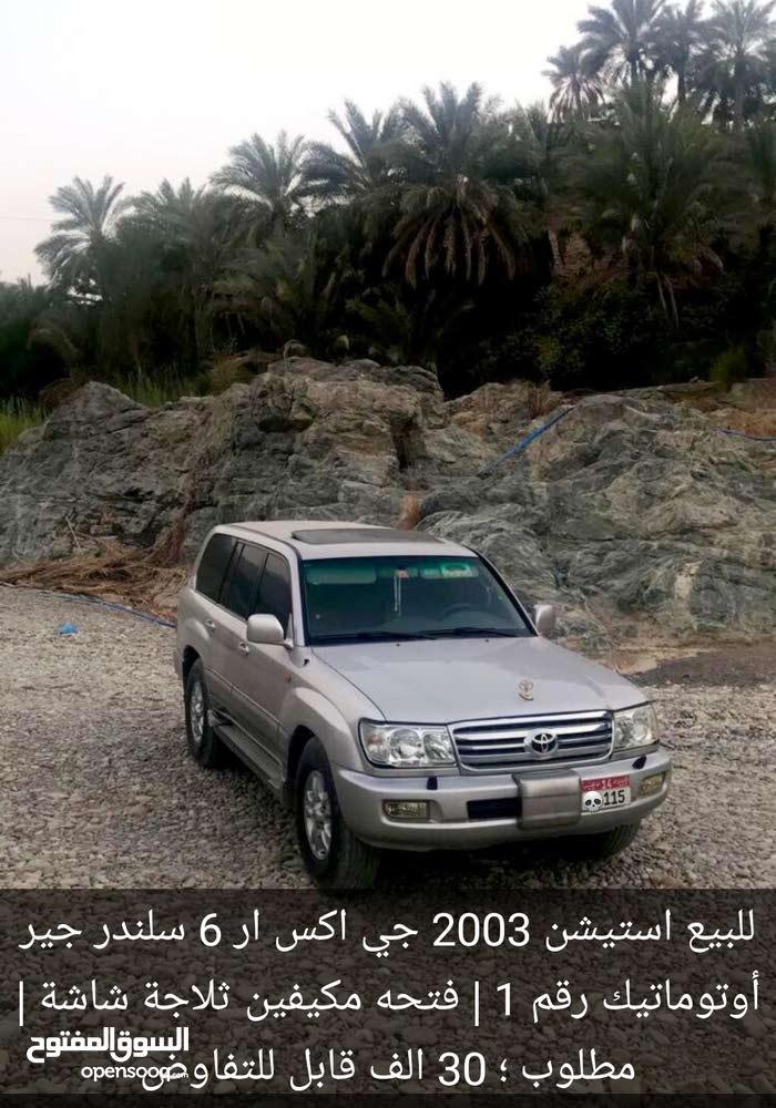 Used 2003 Land Cruiser
