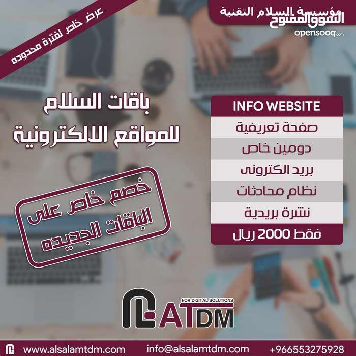 جديد باقات ATDM  لخدمات التصميم الرقمي
