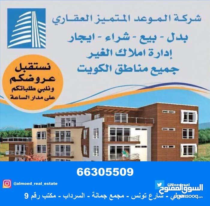 للإيجار شقة جابر الأحمد