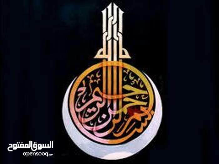 تحسين وتعليم الخط العربي