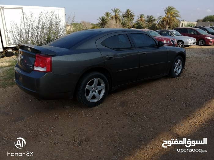 2007 Dodge Charger For Sale >> New 2007 Dodge Charger For Sale At Best Price