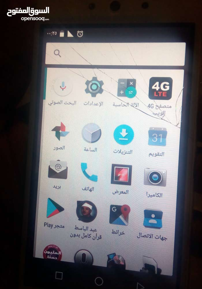 Used Others  for sale in Zarqa