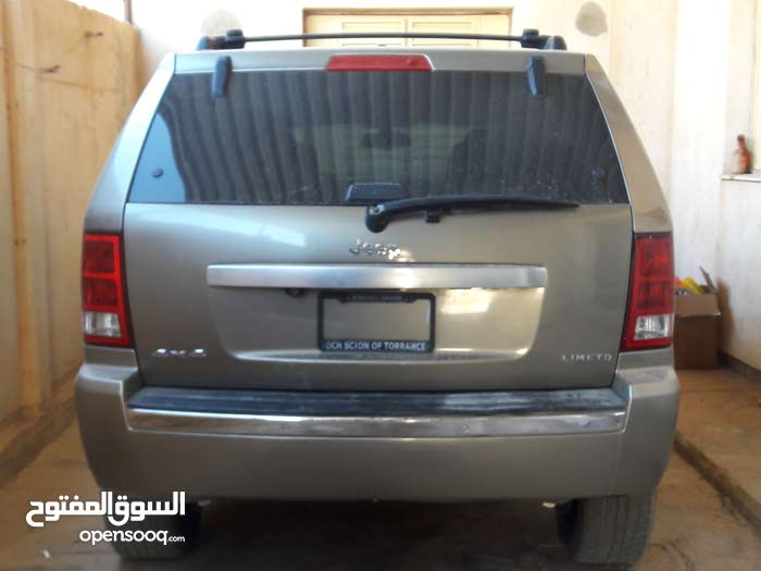 Used 2006 Toyota Sequoia for sale at best price