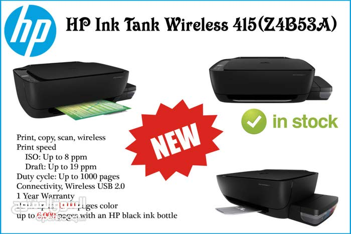 print 15000 paper color Printer HP Ink Tank Wireless 415 Amazing price