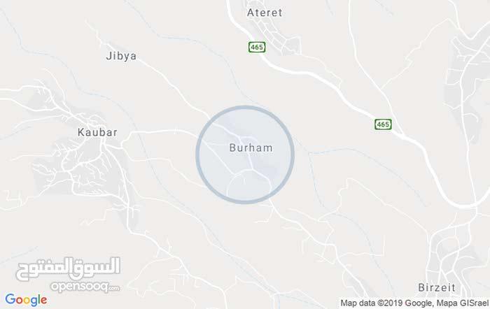قطع اراضي للبيع في برهام رام الله