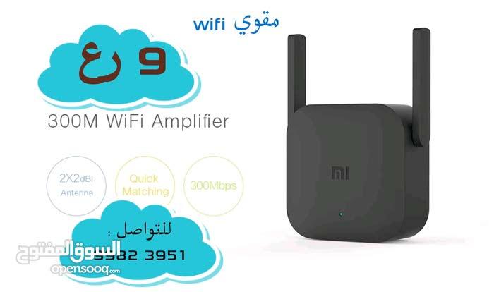 مقوي وايرلس wifi amplifier مع[ضمان سنة]