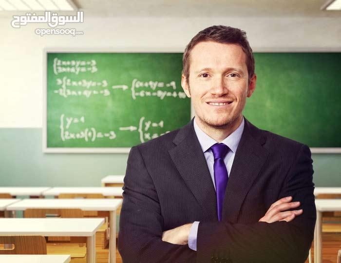 مدرس محاسبة ورياضيات واحصاء واقتصاد وإدارة وانجليزي للطلاب والجامعات