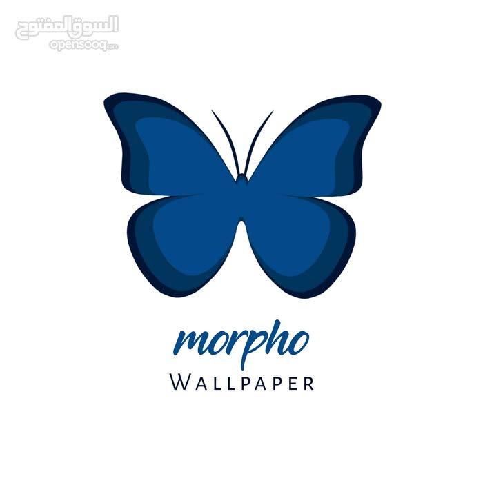 مصمم شعارات  Logo Designer
