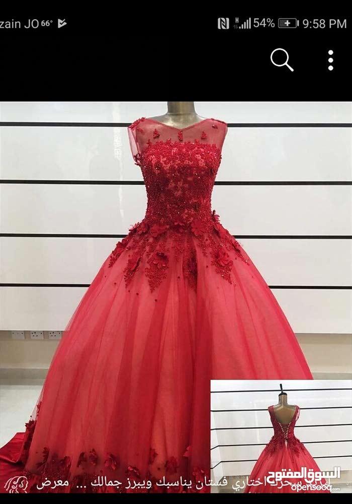 فستان فاخر