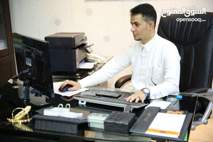 احتاج فيزا لدخول قطر