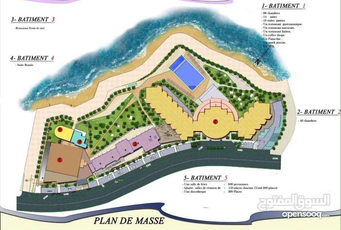 فندق على البحر وسط مدينة طنجة