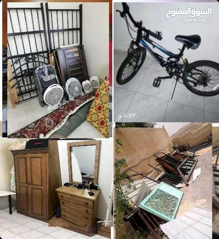 نششتري كراكيب وخردوات وشراء اثاث شقق مستعمل بيت ايجار وسكن طلاب ومكاتب وخردة بيع