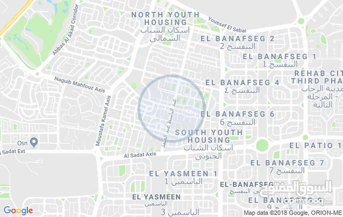 شقة للبيع بالقاهرة الجديدة  التجمع الأول