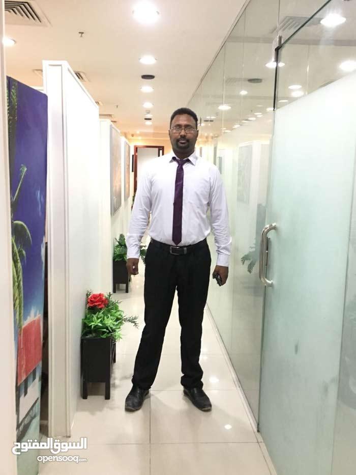 محاسب سوداني يبحث عن العمل