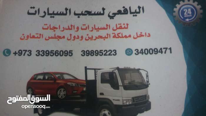اليافعي لخدمة سحب السيارات داخل واخرج دول مجلس التعاون الخليجي رقم الهاتف 339560