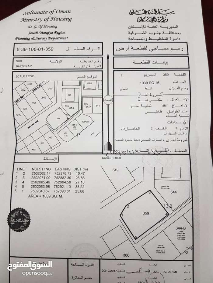 للبيع أرض سكنية في ولاية صور الغليلة وحلة البر منطقة صناعية تجارية واعدة