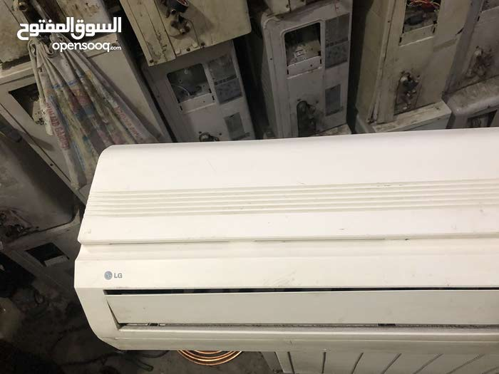 ac service sell and buy fixed